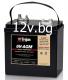 Battery Trojan 6V-AGM