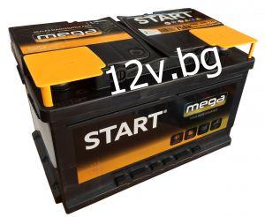 Акумулатор START Mega - 12/75 Ah R+