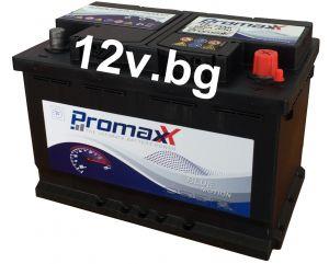 Акумулатор PROMAXX 12/75 Ah R