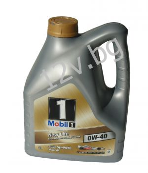 Mobil 1 New Life 0W-40  - 4л.