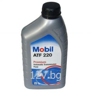 Mobil ATF 220  - 1л.