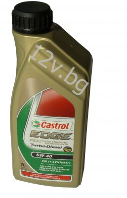 Castrol EDGE TURBO DIESEL 5W-40  - 1л.