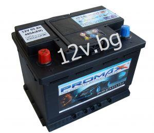 Акумулатор PROMAXX 12/60 Ah L+