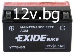 Акумулатор Exide Bike YT7B-BS