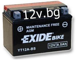 Акумулатор Exide Bike YT12A-BS