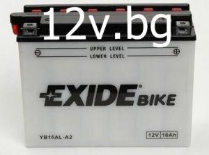 Акумулатор Exide Bike YB16AL-A2