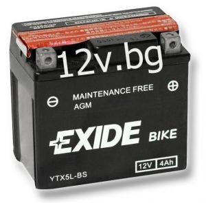 Акумулатор Exide Bike YTX5L-BS