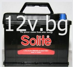 Акумулатор SOLITE 12/62 Ah L+