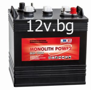 Акумулатор MONBAT MONOLIT POWER DEEP CYCLE 6V/ 210Ah