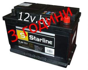Акумулатор Starline 12/74 Ah R+