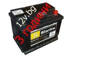 Акумулатор Starline 12/56 Ah R+