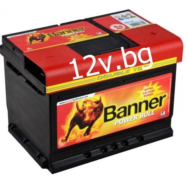battery banner power bull 12 74 ah r. Black Bedroom Furniture Sets. Home Design Ideas